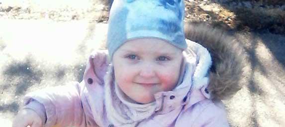 Elinor Silfvertegen 3 år